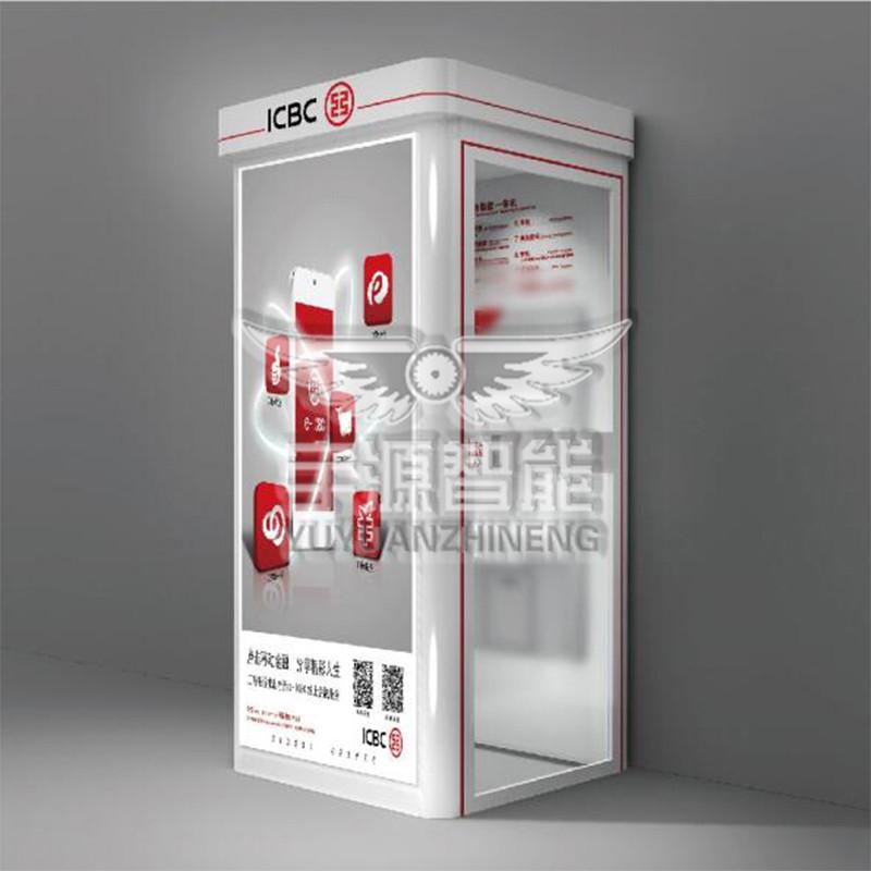 工商银行新VI智能ATM防护舱