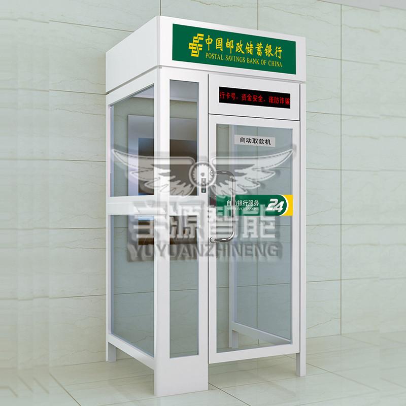 邮政储蓄银行ATM防护舱
