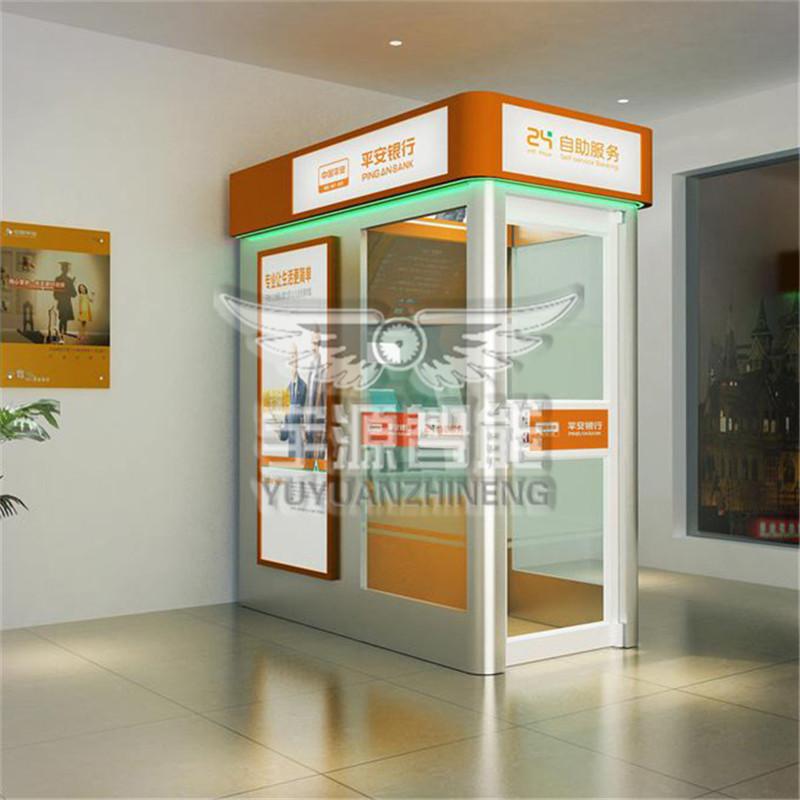 平安银行室内大堂ATM防护舱银亭
