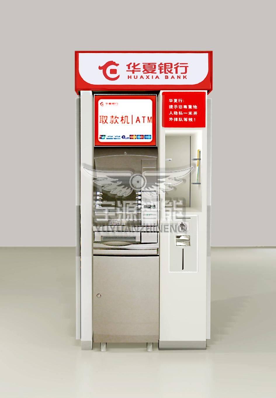 华夏银行大堂式机罩