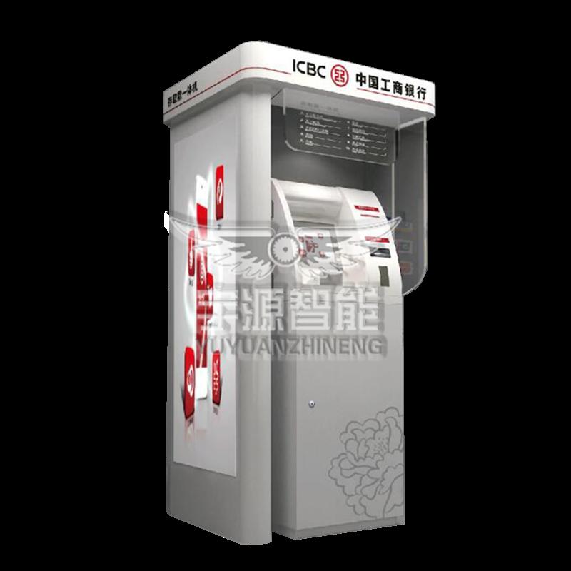 工商银行离行式大堂ATM防