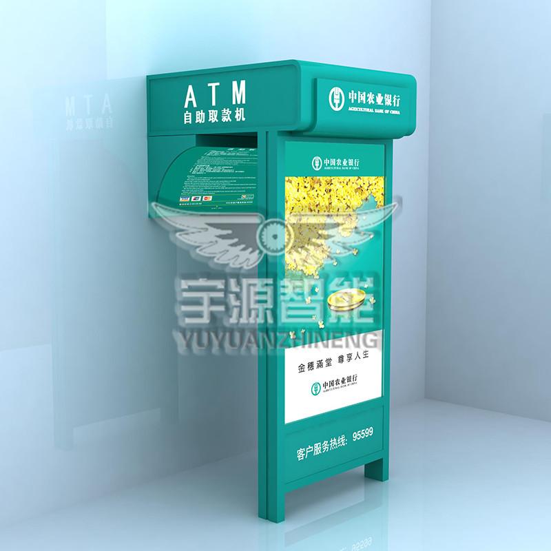 农业银行穿墙式ATM防护罩