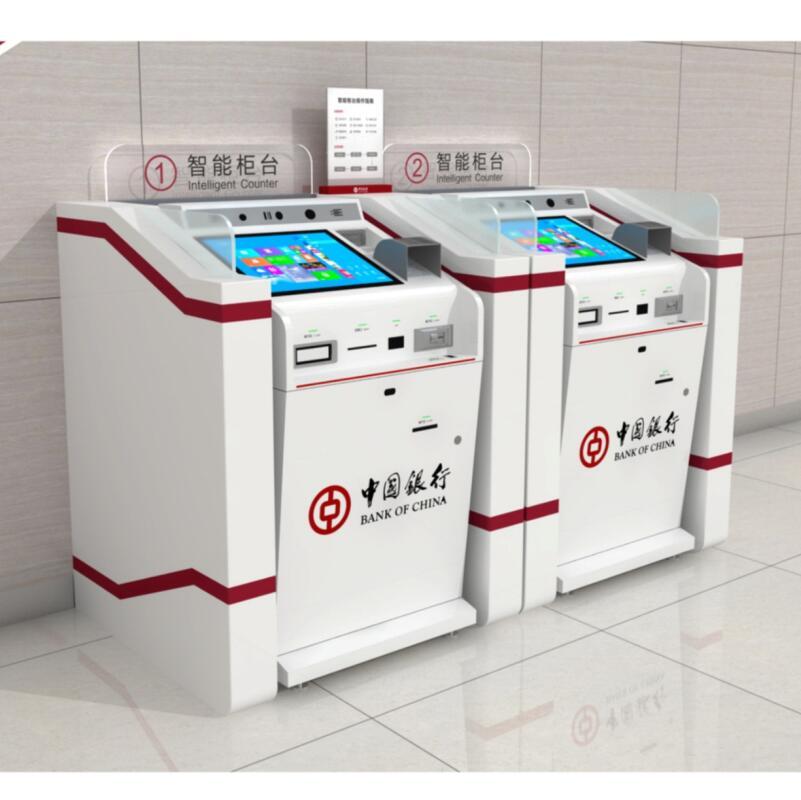 中国银行智能柜台机外罩
