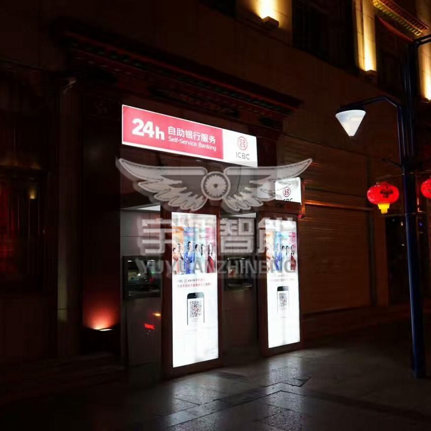 工行2017新VI穿墙式ATM防护